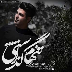 Behnam-Si-Tanham-Gozashti-1