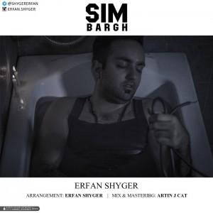 Erfan Shyger - Sime Bargh