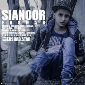 Ershad-Sianoor-450x450