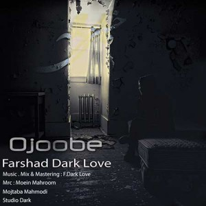 Farshad-Dark-Love-Ojoobe
