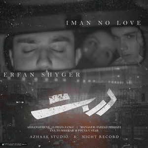 Iman-No-Love-Ft.-Erfan-Shayger-Darbast
