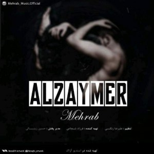 Mehrab - Alzaymer