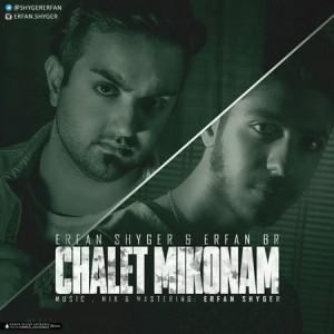 Chalet-mikonam-300x300