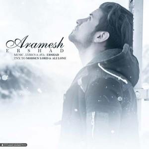 Ershad-Aramesh