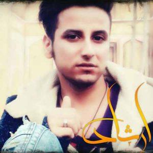 Ershad-full