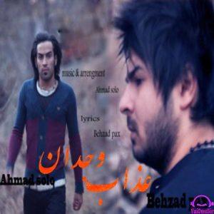 Ahmad-Solo-Ft-Behzad-Pax-Azab-Vojdan