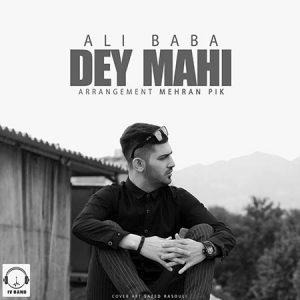 Ali-Baba-Dey-Mahi