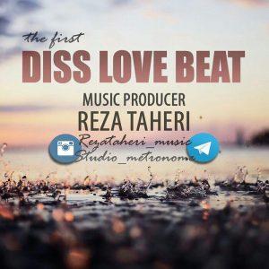 Beat Reza Mir Taheri