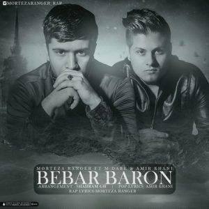Bebar-Baroon
