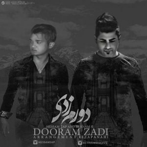 Behnam-Si-Ft-Hessam-2AP-Dooram-Zadi