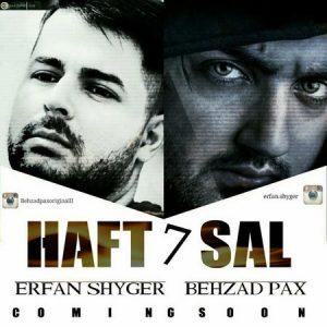 Behzad-Pax-And-Erfan-Shyger-Haft-Sal