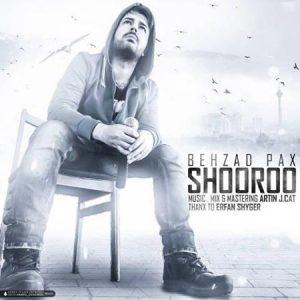 Behzad-Pax-Shooroo