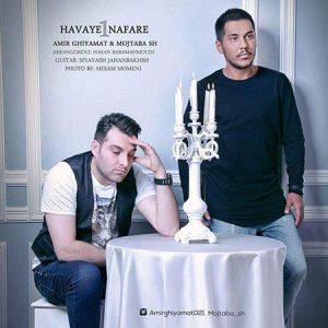 Ghiyamat-Band-Havaye-Yek-Nafare-1