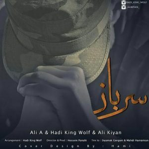 Hadi-King-Wolf-And-Ali-A-Sarbaz-1