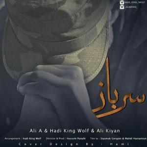 Hadi-King-Wolf-And-Ali-A-Sarbaz-1