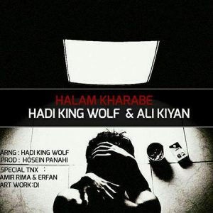 Hadi-King-Wolf-And-Ali-kiyan-Halam-kharabe