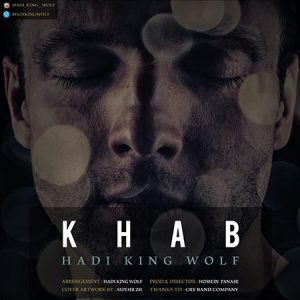 Hadi-King-Wolf_Khab