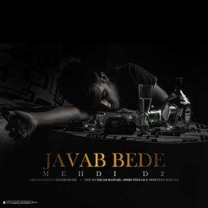 Mehdi-D2-Javab-Bede-1