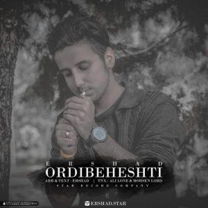 Ordibehesh-768x768