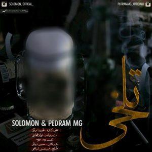 Solomon-And-Pedram-Mg-Talkhi-2