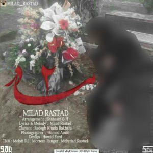 maadar-1