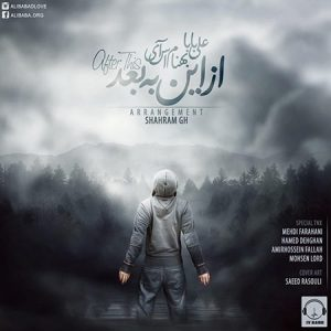 Ali-Baba-Ft-Behnam-Si-Az-In-Be-Bad