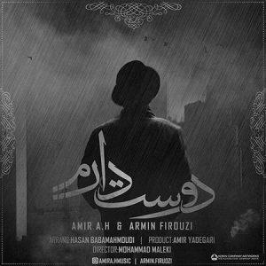 Amir-A.H-Ft-Armin-Firouzi-Doset-Daram
