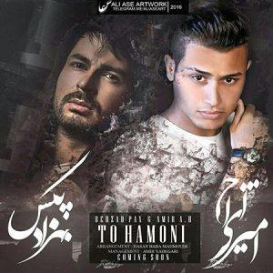 Amir-Ah-And-Behzad-Pax-To-Hamoni