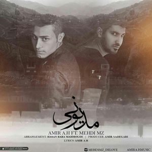 Amir-Ah-Mehdi-MZ-madyoni