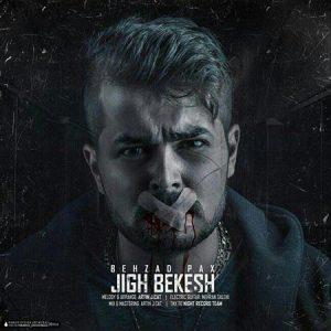 Behzad-Pax-Jigh-Bekesh-1