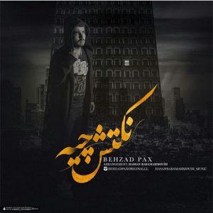 Behzad-Pax-Noktash-Chie-1