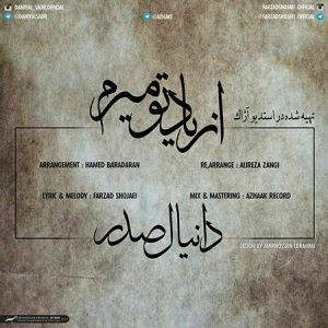 Daniyal-Sadr-Az-Yade-To-Miram