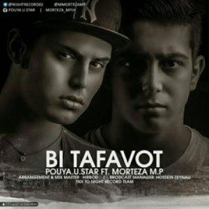 Pouya-U-Star-–-Bi-Tafavot-1
