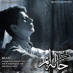 Rsam-Hale-Kharabam