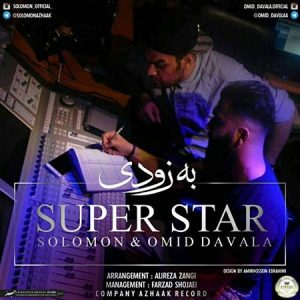 Solomon-And-Omid-Davala-Super-Star
