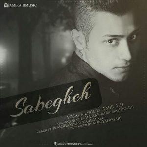 Amir-AH-Sabeghe-_