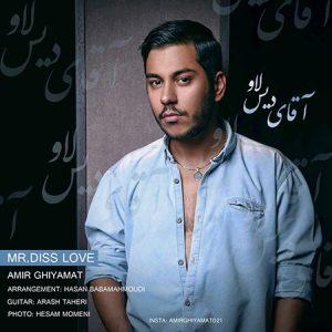 Amir-Ghiyamat-–-Aghaye-Diss-Love