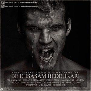 Amir-Tasliat-And-Amir-Ramezani-Be-Ehsasam-Bedehkari