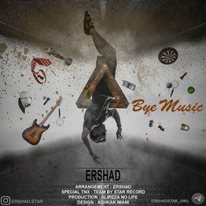 Ershad-–-Bye-music