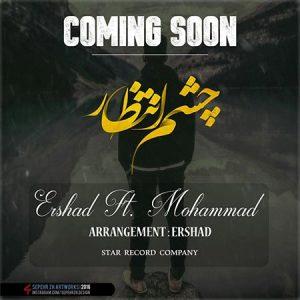 Ershad-Ft-Mohamad-Cheshm-Entezar