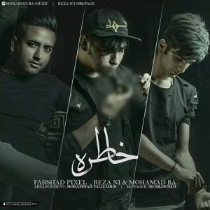 Farshad-Pixel-Khatere-Ft-Mohamad-B.A-Reza-N.i