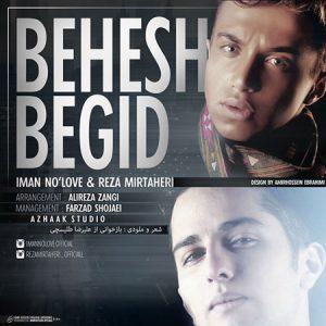 Iman-No-Love-Reza-Mir-Taheri-Behesh-Begid