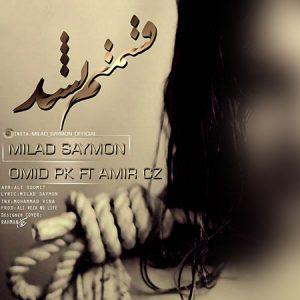 Milad-saymon-And-omid-pk-And-amir-dz-Ghesmatam-nashod-