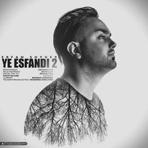 ye-esfandi-1