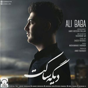 Ali-Baba-Dige-Saket