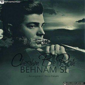 Behnam-Si-Cheshm-Be-Rah