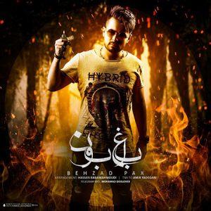 Behzad-Pax-Bagheboon