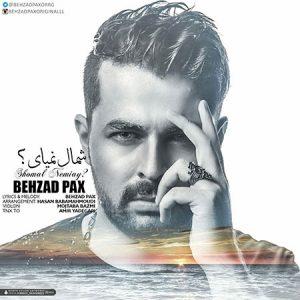 Behzad-Pax-Shomal-Namiay