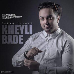 Erfan-Shyger-KHeyli-Bade-