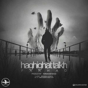 Farhad-Haghighat-Talkh